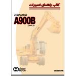 راهنمای تعمیر بیل مکانیکی لیبهر مدل A900B و A904
