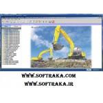 نرم افزار کتاب قطعات هیوندای نسخه 2011